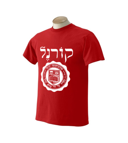Cornell University Hebrew T-Shirt